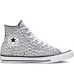 OBUV CHUCK TAYLOR ALL STAR IIphoto